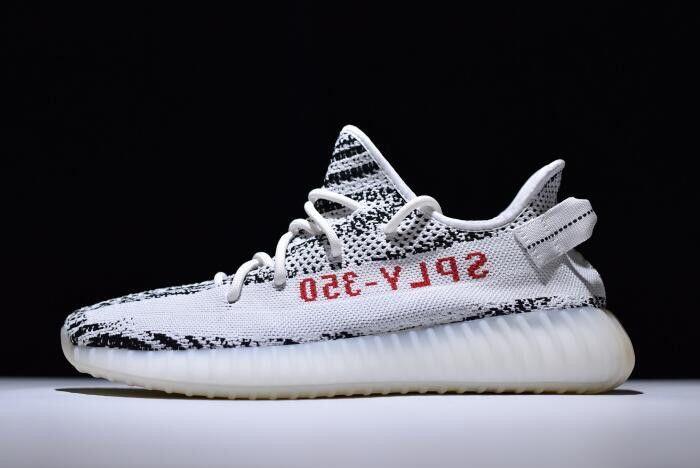 912c9722fd50 Adidas Yeezy Boost 350 Zebra – sneakermonkeyblog